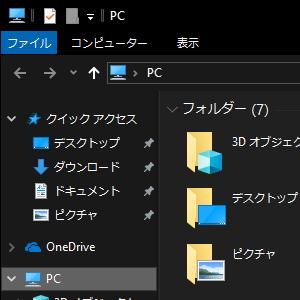 f8527ad9a3 テキストエディタ「Mery」ベータ版 Ver 2.6.12 を公開、Per-Monitor V2 ...
